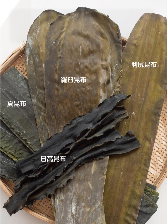 和食の要、「うまみ」を支える北海道の昆布
